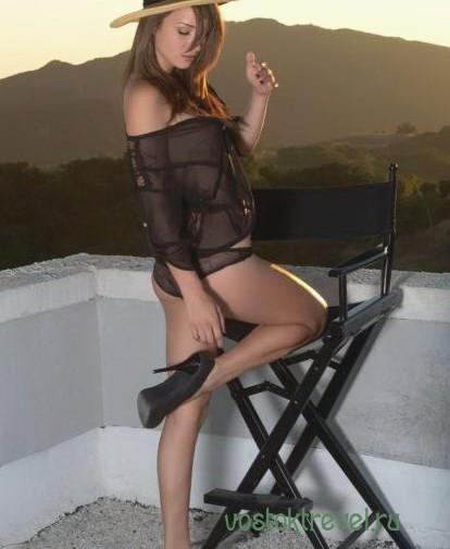 Девушка проститутка Гавриэла фото мои