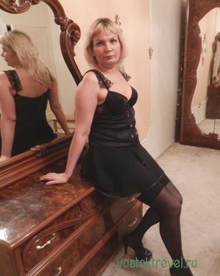 Девушка проститутка Веселина