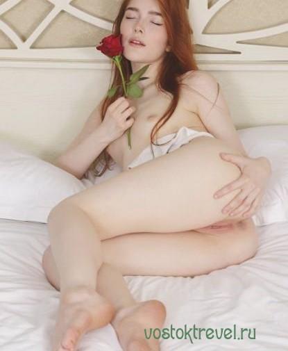 Девушка проститутка злата98