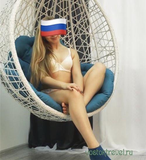 Проститутки в Электроуглях (фото/видео)