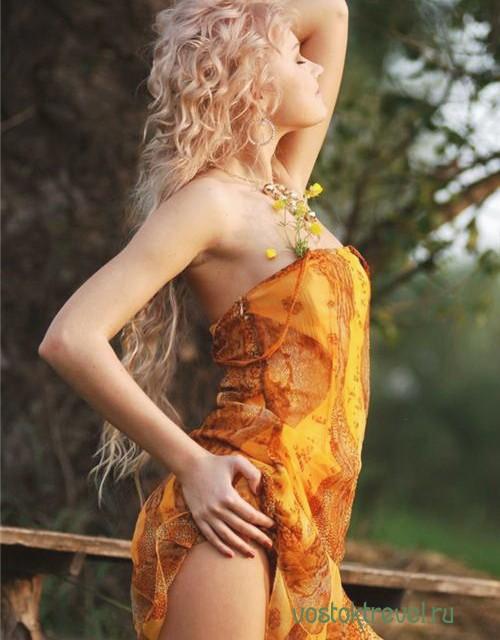 Проститутка Комола
