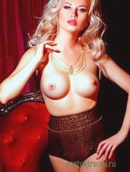 Проверенная проститутка Лаурика 100% фото мои