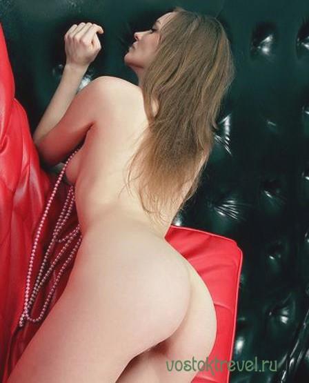 Девушка проститутка Евгеша real 100%