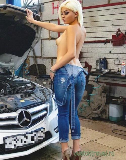 Девушка Авдоня Вип