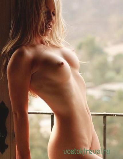 Проститутка Агапитка фото 100%